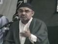 Majlis Eisal-e-Sawab for Martyrs of Bahrain, Yemen and other countries - AMZ - Urdu