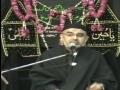Majlis 1 - Shahadat Bibi Fatima (SA) - AMZ - Urdu