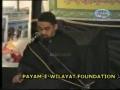 [01] Ghadir Se Zahoor-e-Imam Tak - Moharram 2006 - AMZ -Urdu