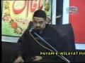 [02] Ghadir Se Zahoor-e-Imam Tak - Moharram 2006 - AMZ -Urdu
