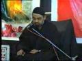 [03] Ghadir Se Zahoor-e-Imam Tak - Moharram 2006 - AMZ -Urdu