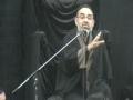 2nd Muharram 1429 - 2008 by Moulana Syed Ali Mutaza Zaidi from Behrain Part 2 - Urdu