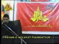 [05] Ghadir Se Zahoor-e-Imam Tak - Moharram 2006 - AMZ -Urdu