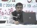 Day 4 - Seminar on Seerate Imam Ali A.S - H.I. Syed Ali Murtaza Zaidi - Nov 2005 - Urdu