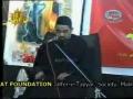 [06] Ghadir Se Zahoor-e-Imam Tak - Moharram 2006 - AMZ -Urdu