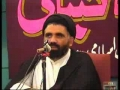 7-Hamasa-e-Hussaini- PART- 4A of  5 2007 - Urdu