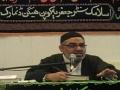 Sura e Ankaboot Ramadan Dars, AMZ - Urdu - Denmark Part1