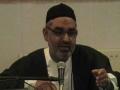 Sura e Ankaboot Ramadan Daars, AMZ- Urdu- Denmark Part 6