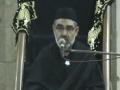Majlis - 4  Shahadat of Imam Ali (a.s) - 20th Ramazan H.I. Ali Murtaza Zaidi - Urdu