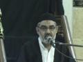 Majlis - 5 Shahadat of Imam Ali (a.s) - 21th Ramazan H.I. Ali Murtaza Zaidi - Urdu