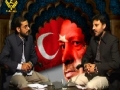 ترکی کی موجودہ سیاست Turkey : Politics & Facts - Hamari Nigah [Al-Balagh Studio] - Urdu
