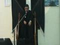 1- انصار حُجت کی صفات Ansaar of Imam Zaman and their qualities 26th Jan 2008 Part 1- Urdu