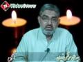 [1] آگهی - Lecture Series by H.I. Syed Ali Murtaza Zaidi - Urdu