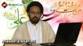 Eid e Ghadeer - H.I. Sadiq Raza Taqvi - Part 2 - Urdu