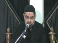 5- انصار حُجت کی صفات Ansaar of Imam Zaman and their qualities 30th Jan 2008 - Urdu