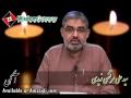 [5] آگهی - Community Projects - How When and Why - 2 - Lecture Series by H.I. Syed Ali Murtaza Zaidi - Urdu