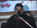 AMZ Moharram 2006 - Imam-e-Zaman a.s and the Laws of his Awaiting - Day 2 - Urdu