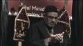 [6] Karbala Aur Azmat-e-Insaani - Ali Murtaza Zaidi - Babul Murad Centre London UK - Muharram 1433 02 Dec.2011 - Urdu