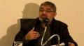 Samaji Bedari or is kay Aalmi Asraat (Social Awakening and its Global Impacts) Ali Murtaza Zaidi - 17DEC11 Urdu