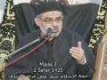 [2] اسلام کا تربیتی نظام H.I. Ali Murtaza Zaidi - Ashrae Safar 1433 - IRC - Karachi - Urdu