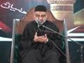 [1] اسلامی اخلاقیات اور معاشرتی بیداری - H.I. Syed Ali Murtaza Zaidi - Safar 1433 - Urdu