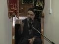 [1] Maashrati Tabdili ka Elahi Usool - Markaz e Ahlebait, London - 26 Nov 2011 - Urdu