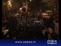 Protest outside Governor House ends - SAMAA 01Jan2012 - Urdu