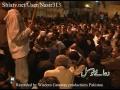 Duae Tawassul at Janaza Shaheed Askari Raza - Sindh Governor House Karachi - Arabic and Urdu