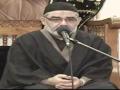 [10] Maashrati tabdili ka Ilahi Usool -  Markaz e Ahlebait, London - 6 Dec 2011 - Urdu