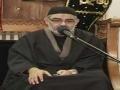 [9] Maashrati tabdili ka Ilahi Usool - Markaz e Ahlebait, London - 05 Dec 2011 - Urdu