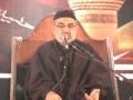 Factors of success of Protest at Governor House - Ali Murtaza Zaidi - [CLIP] Urdu