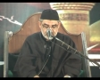 [9] اسلامی اخلاقیات اور معاشرتی بیداری - H.I. Syed Ali Murtaza Zaidi - Safar 1433 - Urdu