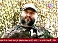 Al-Alam TV - Moghniyeh Assassination pt. 1 - Arabic