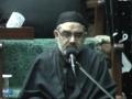 [8] - Tafseer of the Wasiyat e Imam Ali AS - H.I. Ali Murtaza Zaidi - Urdu