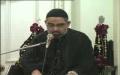 نصرتِ اِمام اور کردار انصار  4  Moulana Ali Murtaza Zaidi 2008 Ashra Karachi Part 4 – Urdu