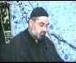 05 - با فضيلت اقوام کے خواص Ba Fazilat Aqwam Kay Khawaas 2006 Aga Ali Murtaza Zaidi 2A - Urdu