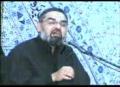 04 - با فضيلت اقوام کے خواص Ba Fazilat Aqwam Kay Khawaas 2006 Aga Ali Murtaza Zaidi 1D - Urdu