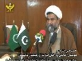 Exclusive Interview with H.I. Raja Nasir Sec. Gen. MWMPak (Current issues) - 14 April 2012 - Urdu