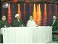 (Q & A) Corruption & Financial crisis around the World - Urdu & English