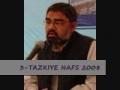 Purification of Soul- Tazkiya nafs- Agha Ali Murtaza Zaidi 2008 part 3- Urdu