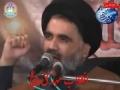 Nauha : Haihath Minazzillah And Speech of Agha Jawad Naqvi - Urdu