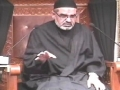 4th Majlis Seerat e Bi Bi Fatima (s.a) - 24 April 2012 - Urdu