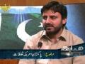 پاکستان امریکا تعلقات Hamari Nigah [Al-Balagh Studio] - Urdu