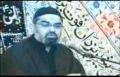 08 - با فضيلت اقوام کے خواص Ba Fazilat Aqwam Kay Khawaas 2006 Aga Ali Murtaza Zaidi 3B - Urdu