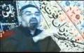 09- با فضيلت اقوام کے خواص Ba Fazilat Aqwam Kay Khawaas 2006 Aga Ali Murtaza Zaidi 3C - Urdu