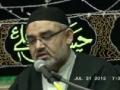 11 Ramadhan 2012 (part2) - Australia Lecture by H.I. Agha Ali Murtaza Zaidi – Urdu