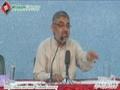 جنت البقیع مسمار کرنے کی وجوہات کا فکری جائزہ - H.I Ali Murtaza Zaidi - Urdu