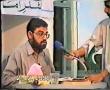 Quran Ke Ijtimaai Ahkam - Day 1 of 4 - By Agha Ali Murtaza Zaidi - Urdu