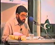 Quran Ke Ijtimaai Ahkam - Day 2 of 4 - By Agha Ali Murtaza Zaidi - Urdu