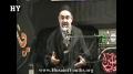 [CLIP] Azadari - A Darsgaah to Prepare for Imam Mahdi(atf) - Urdu